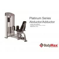 BodyMax Platinum Abductor / Adductor